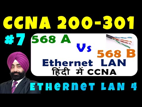 568a vs 568b - Ethernet Cable Connection in Hindi - ईथरनेट ...