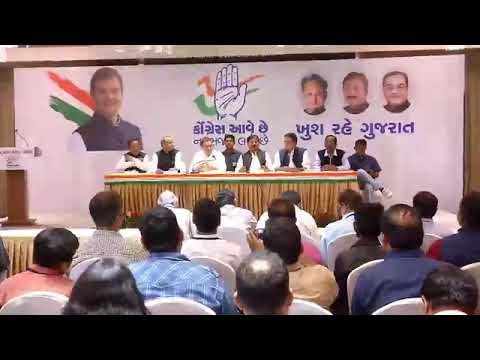 Congress President Rahul Gandhi addresses a Press Conference in Ahmedabad