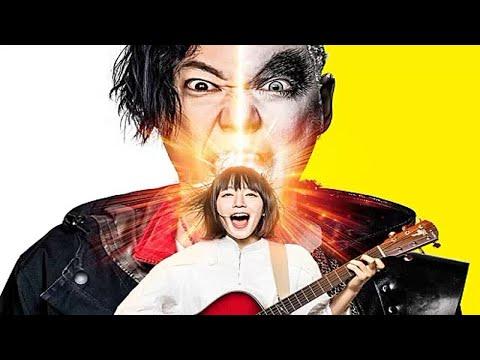阿部サダヲ×吉岡里帆、映画『音量を上げろタコ!』主題歌のデュエット版MV公開 作詞作曲はあいみょん-めるも