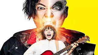 10月12日公開の映画『音量を上げろタコ! なに歌ってんのか全然わかんね...