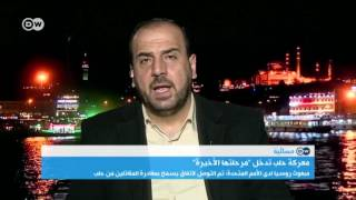 عضو في الائتلاف الوطني السوري المعارض: هذه استراتيجية المعارضة في المرحلة القادمة | المسائية