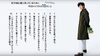 記事はこちら→http://www.webuomo.jp/people/3765/ クセのある役柄のイ...