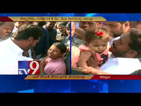 Day 10 of YS Jagan's Praja Sankalpa Yatra - TV9 Today
