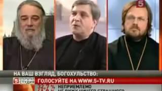 Александр Невзоров. Лишь один вопрос Попу