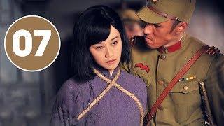 Phim Bộ Trung Quốc THUYẾT MINH | Hắc Sơn Trại - Tập 07 | Phim Kháng Nhật Cực Hay