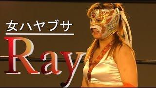 FMW 復活シリーズ vol.3 東京・新宿フェイス 6月25日 http://www.fmwjap...