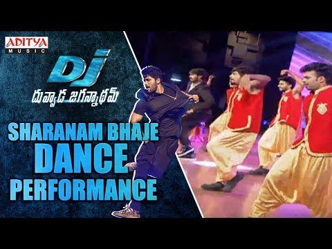Saranam Bhaje Dance Performance @ DJ - Duvvada Jagannadham Audio Launch