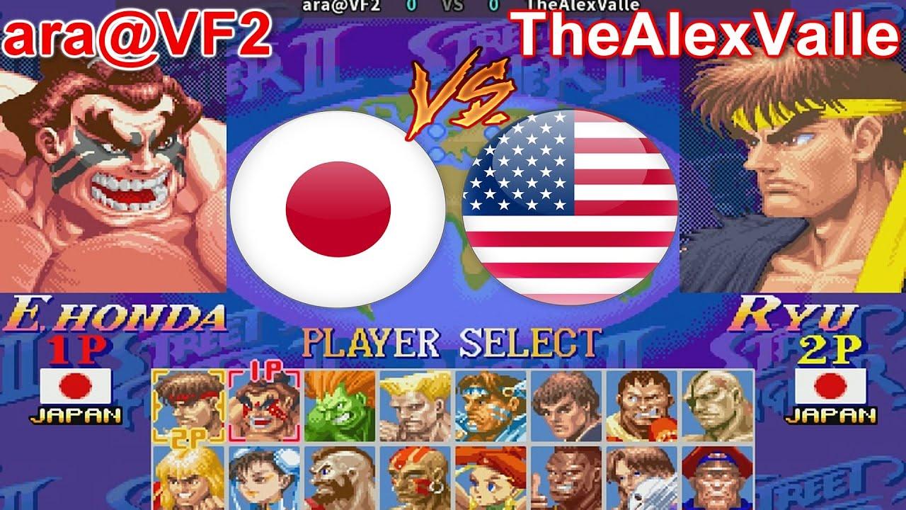 Super Street Fighter II X: Grand Master Challenge - ara@VF2 vs TheAlexValle