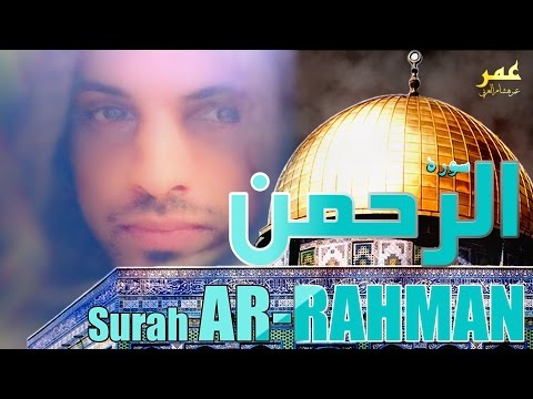 Download Lagu SURAH AR-RAHMAN - HEALING - Omar Hisham Al Arabi عمر هشام العربي - سورة الرحمن