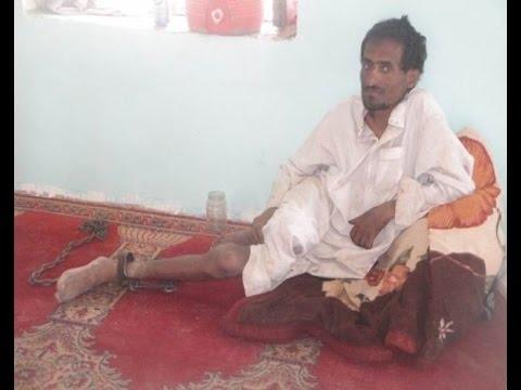 القبض على ساحر في اليمن لن تصدق ماذا وجدو معه وماذا سمعوا منه خطير