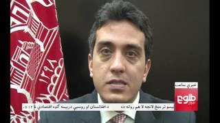 LEMAR News 01 March 2016 /۱۱ د لمر خبرونه ۱۳۹۴ د کب