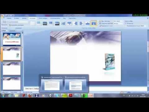 Как в pdf сделать ссылки фото 768