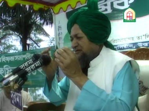 Annual Khaneqah Mahfil 2006