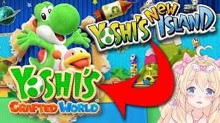 YOSHI GOES FROM TAKING OVER ISLANDS TO WORLDS ~ Yoshi's Crafted World ~ Nintendo Switch