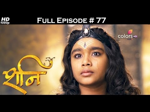 Shani - 21st February 2017 - शनि - Full Episode (HD)