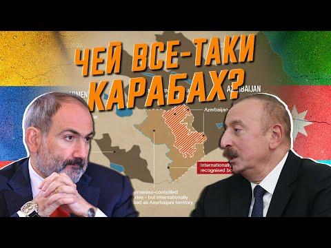 Откуда война между Арменией и Азербайджаном и чем она закончится?