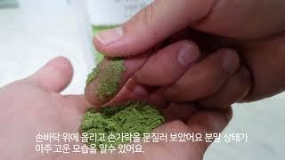 무농약 노지새싹보리 동…