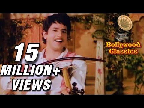 Chand Jaise Mukhde Pe Bindiya Sitara - Yesudas Hit Songs - Raj Kamal Songs