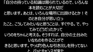 """マギー、ラブリ、石田ニコルが語った""""夢を叶える秘訣"""" モデルプレス】夢..."""