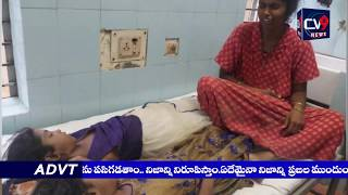 TWO GIRLS DIED WHILE SWIMMING IN POND ||   MADANAPALLE || CHITTOOR|| CV9 News