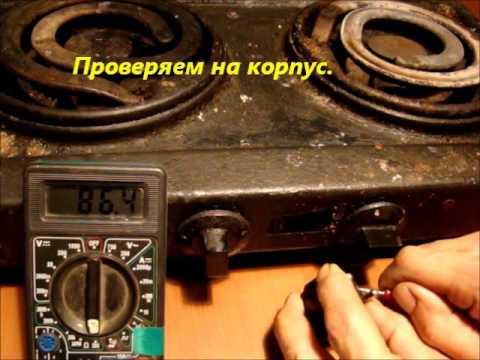 Как проверить электроплиту