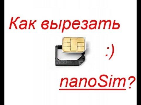 Бесплатные объявления о продаже красивых мобильных номеров и sim-карт мтс, мегафон, билайн, теле2 мурманская область на хибины. Com.