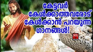 Oh Snehame # Christian Devotional Songs Malayalam 2019 # Superhit Christian Songs