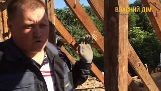 як зробити перекриття і дах будинку