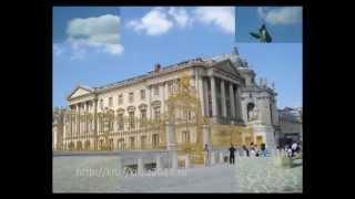 Франция. Прогулка по Версалю(http://kruiz2011.ru Это видео снято во Франции в Версале в 2010 году. Великолепный парк и дворцовый комплекс резиденци..., 2012-05-13T18:57:45.000Z)