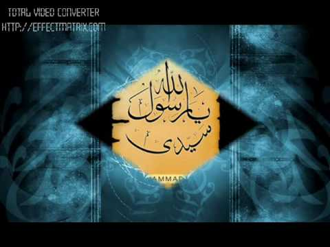 ya sayyidi ya rasool allah new album of sunni tehreek 2010.mp4