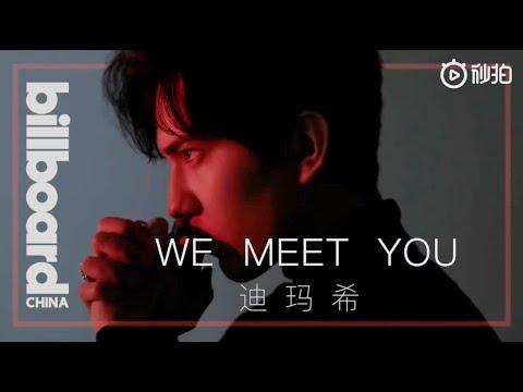 迪玛希Dimash[20190411],[English Subtitles] Billboard China Interview #WE MEET YOU# 古典音乐是我音乐生涯的基础