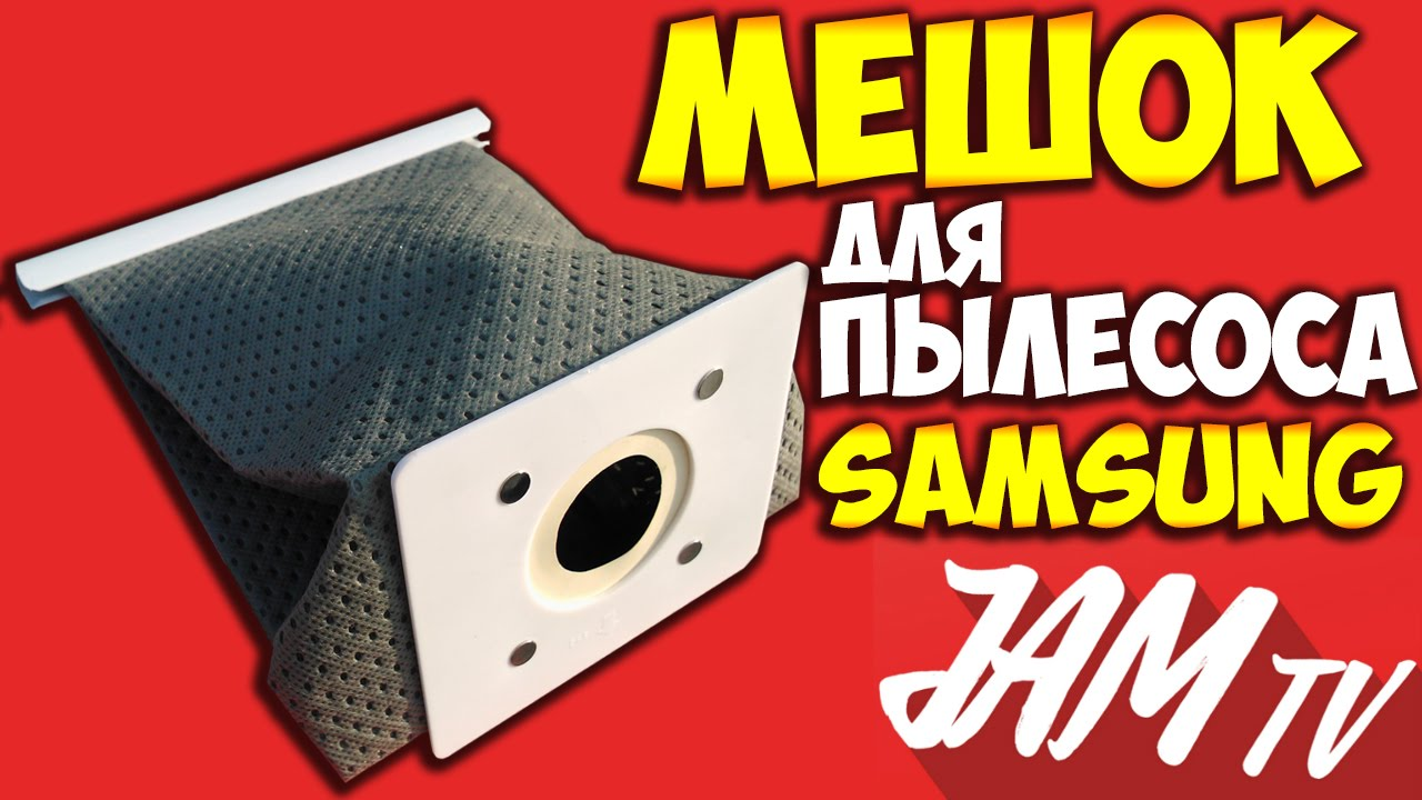 · Пылесос. Ремонт пылесоса. Samsung 1400W (как разобрать .