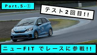 ミニJOY耐に向けて。テスト2回目!   TOKYO NEXT SPEED RACING TEAM  HONDA FIT e:HEV パート5.本格的にテスト編①【モータースポーツ連動企画 】