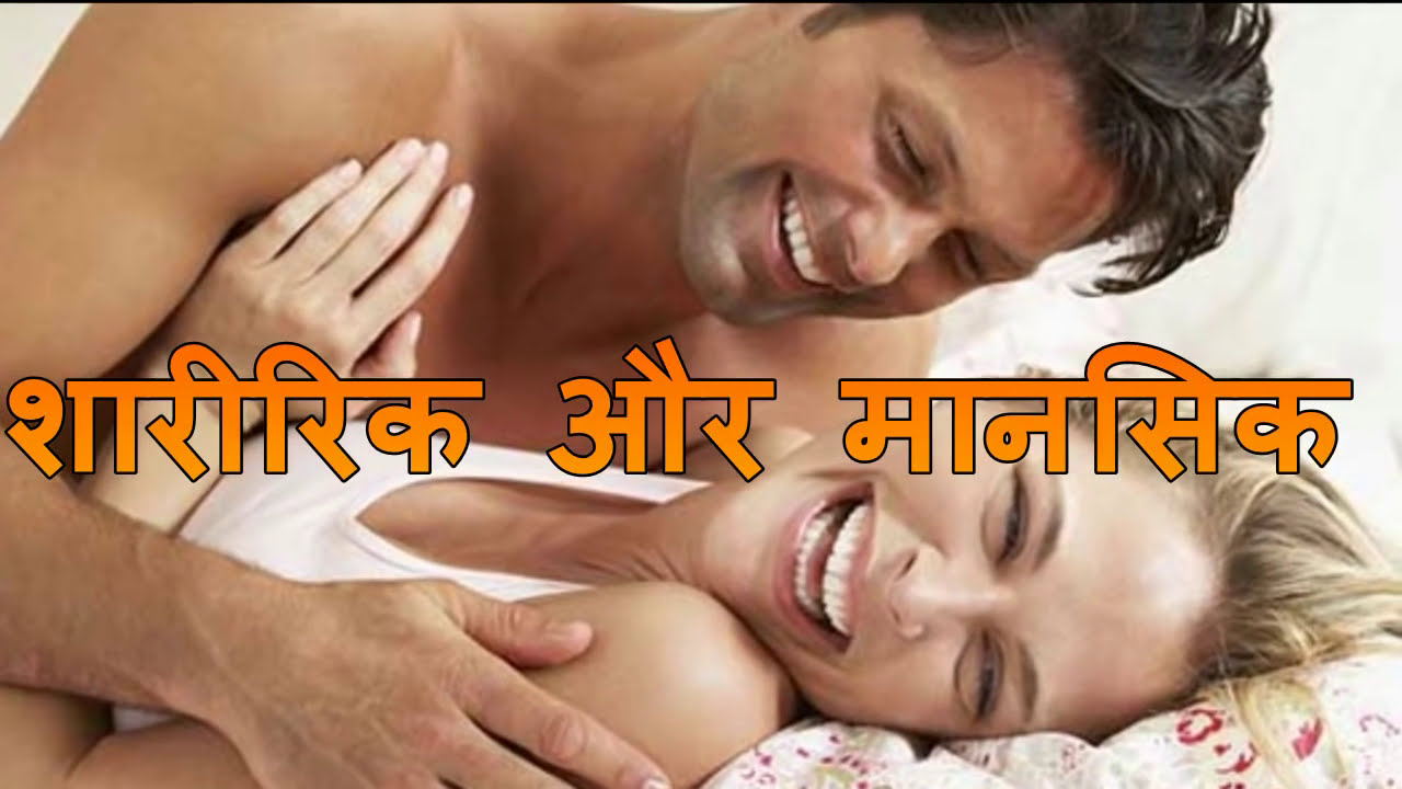 How to impress my husband in bed in hindi