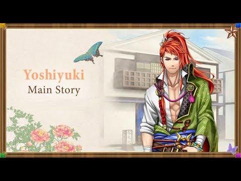 Ninja Shadow Yoshiyuki Chapter 09