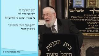 """הרב ישראל מאיר לאו ד תמוז התשע""""ז - 28/06/17 Rabbi Israel Meir"""