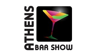 Save the dates for Athens Bar Show 2016 II November 8 & 9 2016