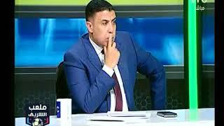 خالد الغندور: مشكلة الزمالك