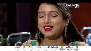 Ashutosh | Diptirekha | Chichat || Episode 24