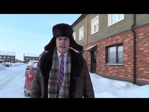 Таунхаус и поселок таунхаусов в Новосибирске Приготродный простор