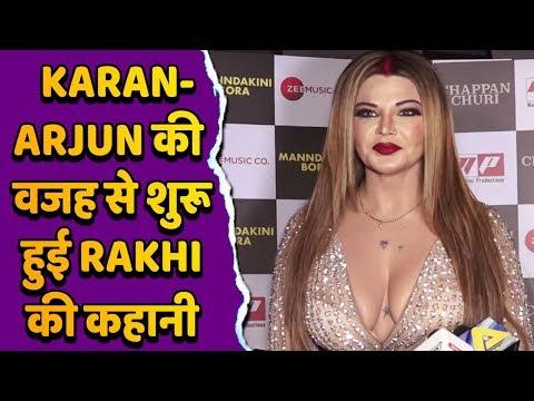 Rakhi ने अपनी Love Story को लेकर, कहा ' Karan-Arjun की वजह से हुई शुरू