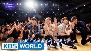 School Attack - BEAST [Entertainment Weekly/2016.07.18]