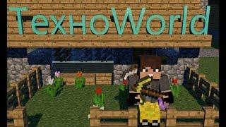 ТехноWorld-#10 (Набалдашники,Стержень из великого дерева)