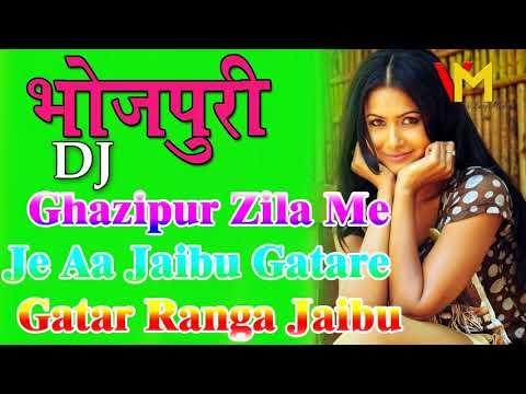 Ghazipur Zila Me Je Aa Jaibu Gatar Gatar Ranga Jaibu |  Vikson Music