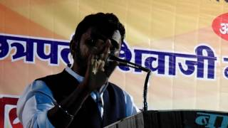 Amol Dada Mitkari Speech on Shiv Jayanti in Chandrapur 2_3