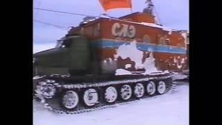 Русский экстрим или антарктические дальнобольщики