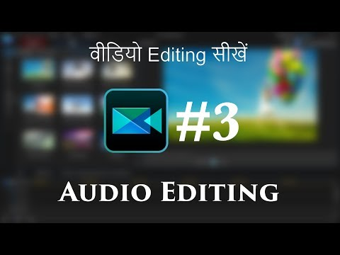 Video Editing Tutorial 03 - Lip Sync | Noice Reduction | Volume Control ( Audio Editing )