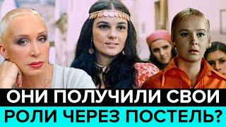 Фото Раскрывая тайны звезд Соблазнители   Они получили свои роли через постель   Москва 24