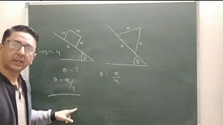Tricks on Toppling on Inclined plane...(Rotational motion)