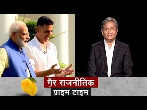 Trending: Ravish Kumar On The PM Modi-Akshay Kumar Interview. Watch.